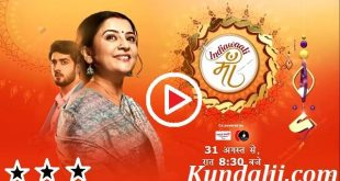 India waali maa watch online