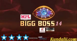 bigg boss 14 watch online