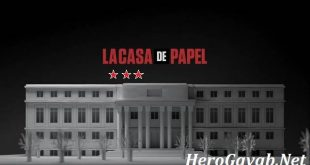 Money Heist season 1 episode