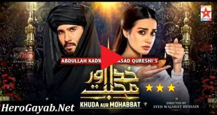 khuda aur mohabbat season 3 episode
