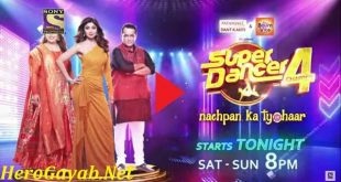 Super Dancer 4 episode