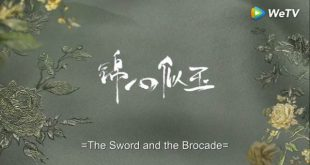 The Sword and The Brocade episode