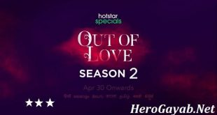 Out Of Love Season 2 episode