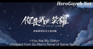 You Are My Glory episode
