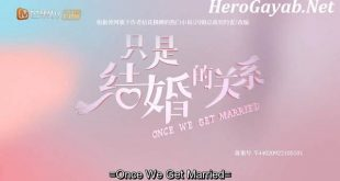 once we get married episode